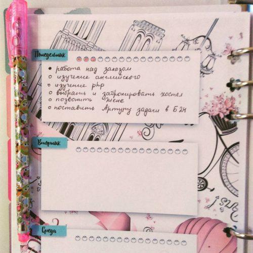 bullet journal tomatotimer