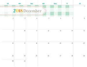 Разворот на декабрь - 3