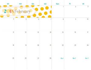 Разворот на февраль - 2