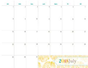 Разворот на июль - 2