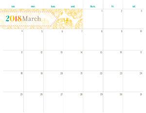 Разворот на март - 3