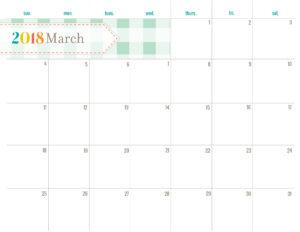Разворот на март - 2