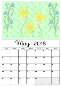 планер - май 2018