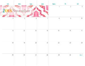 Разворот на ноябрь - 2