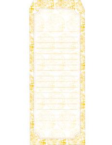 Закладка желтая